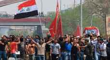 الصدر يدعو الى جلسة برلمانية طارئة لحل أزمة البصرة