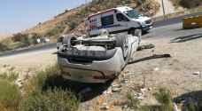 تضامن: الرجال في الأردن يرتكبون 4 اضعاف حوادث النساء