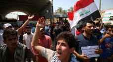 العراق.. تظاهرات جديدة أمام مقر محافظة البصرة