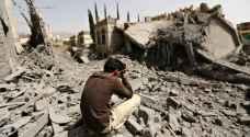 4 أعوام على الحرب الدامية في اليمن