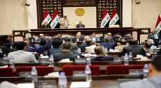 جلسة استثنائية للبرلمان العراقي حول البصرة بحضور العبادي