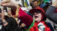 المغرب يستدعي السفيرة الهولندية وسط تصعيد كبير بين البلدين