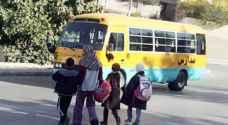 """نظام """"ترخيص مقدمي خدمات النقل المدرسي"""".. التفاصيل والشروط والمخالفات"""
