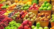 الحكومة تعفي وتخفض الضريبة العامة للمبيعات على سلع غذائية طازجة