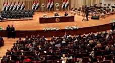 محمد الحلبوسي رئيسا للبرلمان العراقي
