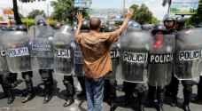 جريحان بالرصاص في تظاهرة ضد الرئيس أورتيغا في نيكاراغوا
