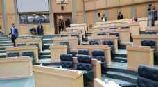 """النواب يناقش """"التقاعد المدني"""" من دون نصاب - فيديو"""
