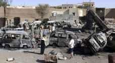 مجموعة المبادرة العربية تدعو لوقف العدوان على اليمن