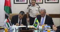 الجمارك الأردنية توقع مذكرة تفاهم مع الغرفة التجارية العربية البرازيلية