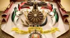 إرادة ملكية بإضافة بنود جديدة على جدول أعمال الدورة الاستثنائية لمجلس الأمة