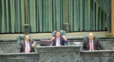 """""""النواب"""" يحيل مشروع قانون ضريبة الدخل المعدل الى لجنة الاقتصاد والاستثمار"""