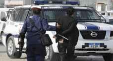 """المنامة تدين 169 متهماً بالإرهاب وتأسيس """"حزب الله البحرين"""""""