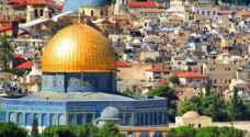 الأردن يحمل الاحتلال المسؤولية الكاملة عن سلامة الأقصى