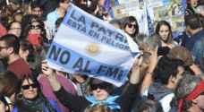 """""""صندوق النقد"""" يرفع قرضه للأرجنتين إلى 57 مليار دولار"""