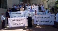 """""""الأطباء"""" يعتصمون أمام المجلس الطبي الأردني.. صور"""