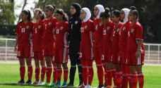 منتخب السيدات ت 19 يخسر تجربته الودية الثانية امام ايران