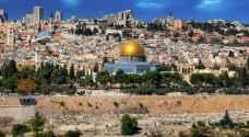 فلسطين تقاضي أمريكا أمام محكمة العدل الدولية