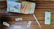 ضبط مروجي مخدرات خلال مداهمات أمنية