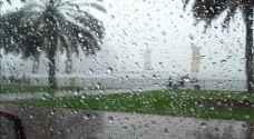 جنوب المملكة يشهد تساقطا لأمطار الخير.. فيديو
