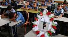تلامذة فلسطينيون يؤبنون زميلهم بشكل مؤثر في غزة - صور