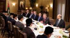 الملك يعقد مباحثات موسعة مع السلطان حاج حسن البلقية