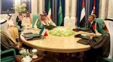 السعودية والكويت والإمارات تودع أكثر من مليار دولار في البنك المركزي الأردني