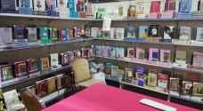 معرض عمان الدولي للكتاب الـ 18... يختتم فعاليته السبت - صور