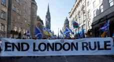 تظاهرة حاشدة للمطالبة باستقلال أسكتلندا