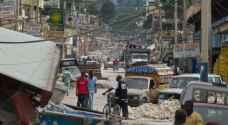زلزال عنيف يثير الذعر في هاييتي