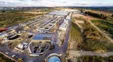 الاحتلال يخطط لبناء أكبر محطة تحلية مياه في العالم