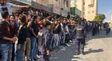 اعتصام لطلبة التوجيهي أمام وزارة التربية – صور