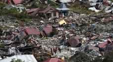حصيلة ضحايا الزلزال في هايتي ترتفع إلى 17 قتيلاً