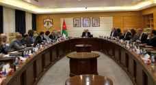 رئاسة الوزراء تناقش انشاء شركة قابضة وفق معايير عالمية