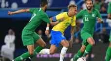 الأخضر السعودي يخسر أمام البرازيل بهدفين نظيفين