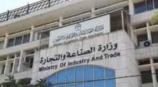 في أول تعليق حكومي.. الصناعة والتجارة: هكذا يخدم معبر جابر الأردن