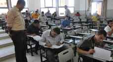 تغييرات على امتحان الشامل العام المقبل