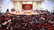 البرلمان العراقي يوافق على جزء من التشكيلة الحكومية الجديدة