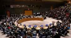 مجلس الأمن يبحث الأزمة السورية