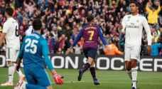 ليلة سقوط ريال مدريد.. 9 أرقام جديدة تحققت