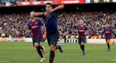 برشلونة يسحق الريال بخماسية.. وسواريز عريس اللقاء