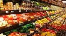 الفاو: تراجع أسعار الأغذية عالميا وارتفاع في السكر خلال الشهر الماضي