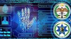 الرواشدة يحذر المواطنين ويكشف عن ارتفاع ملحوظ في أعداد الجرائم الإلكترونية