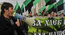 عشرات الاشخاص يشاركون في تظاهرة للقوميين في موسكو