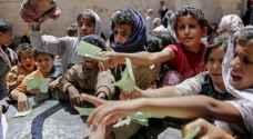 """14 مليون شخص """"على حافة المجاعة"""" في اليمن"""