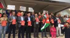 وقفة احتجاجية أمام النقابات رفضا لاتفاقية الغاز.. صور