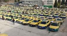 سائقو التاكسي الأصفر  يعتصمون امام النواب - فيديو وصور