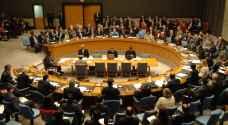 اجتماع غير مثمر لمجلس الأمن حول غزة