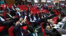 الأعيان يعقد جلسة لإقرار مشروع قانون الضريبة - صور