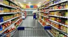 """""""حماية المستهلك"""" تحذر من انتشار المواد المنتهية الصلاحية في الأسواق"""