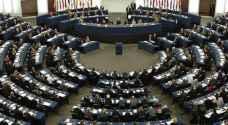 الأوروبيون يستعدون لتوقيع اتفاق تاريخي حول خروج بريطانيا من الاتحاد